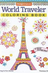 world traveler - coloring book