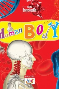 Kids Encyclopedia Human Body