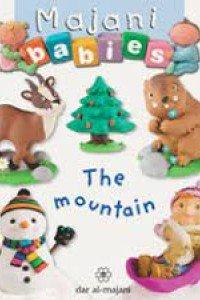 Majani babies :the mountain