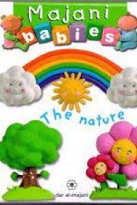 Majani babies THE NATURE