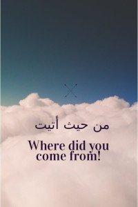 من حيث أتيت
